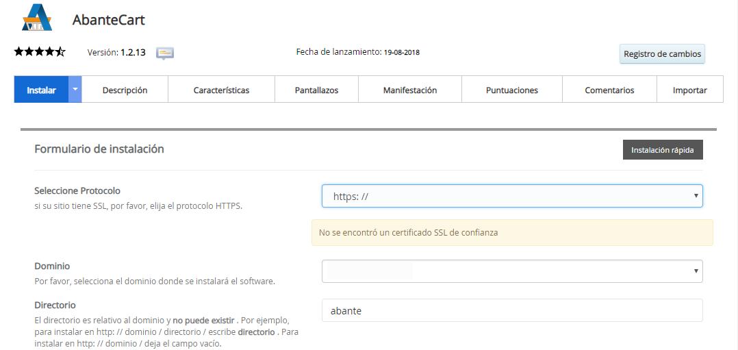 AbanteCart install1